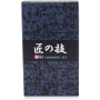 Seki Edge Takumi No Waza 2-Piece Grooming Kit (G-3101)